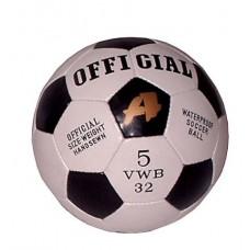 Futbalová lopta Shanghai vel. 5