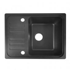 Granitový drez s odkvapkávačom, čierny, 32 x 19 x 39 cm
